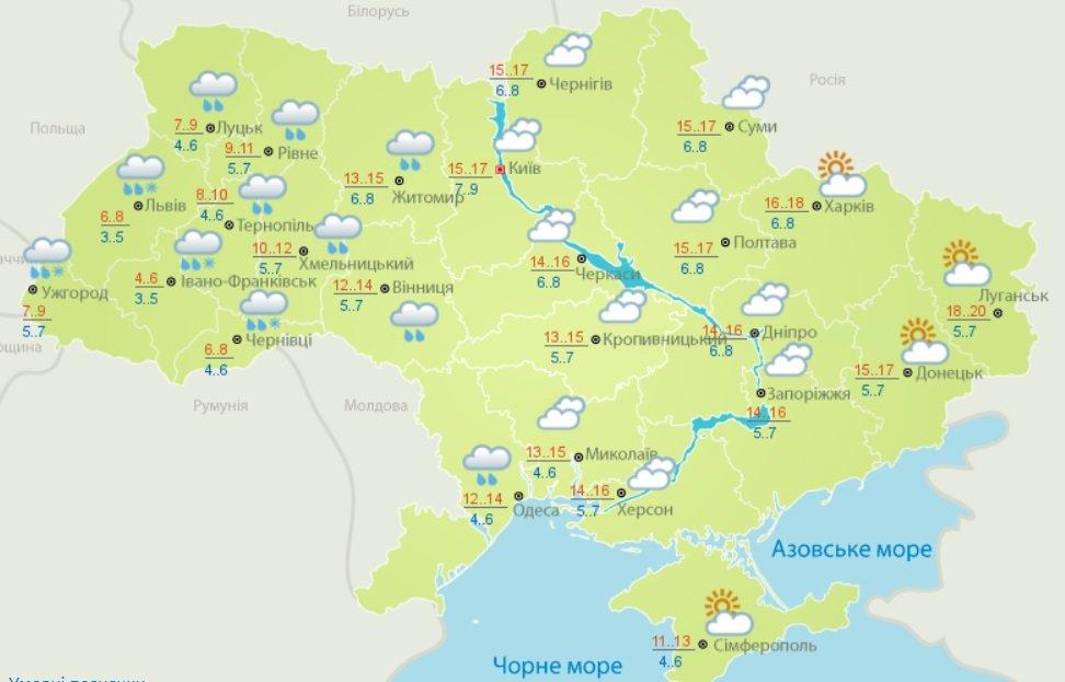 Україну накриє зливами і грозами: синоптики дали прогноз на наступний тиждень