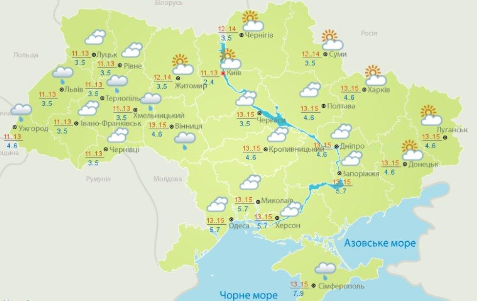 В Украине будет пасмурно и дождливо: синоптики дали прогноз погоды на неделю