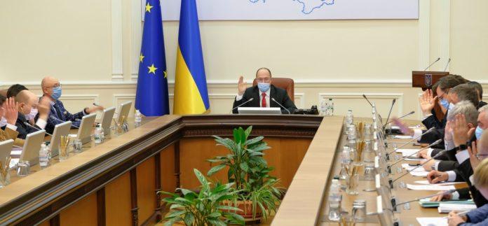 Кабмин утвердил категории граждан, которые в мае получат денежную помощь от государства - today.ua