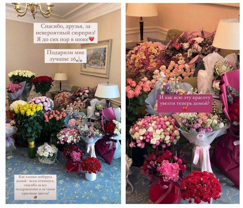 Жена Тищенко рассказала, как муж сделал ей сюрприз на день рождения, и показала подарки гостей