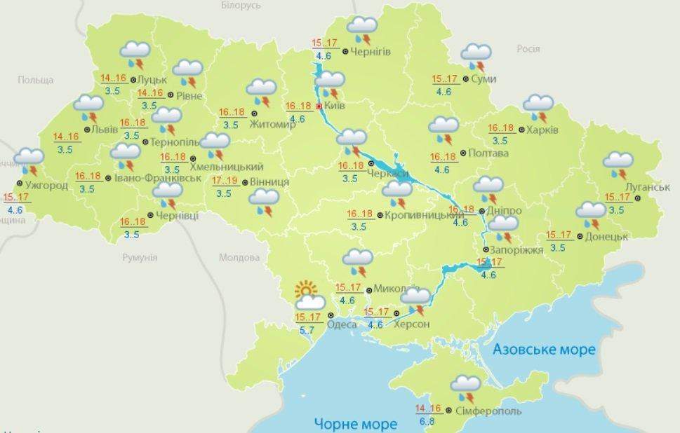 Україну накриє новий циклон: в яких областях синоптики прогнозують град, зливи і грози