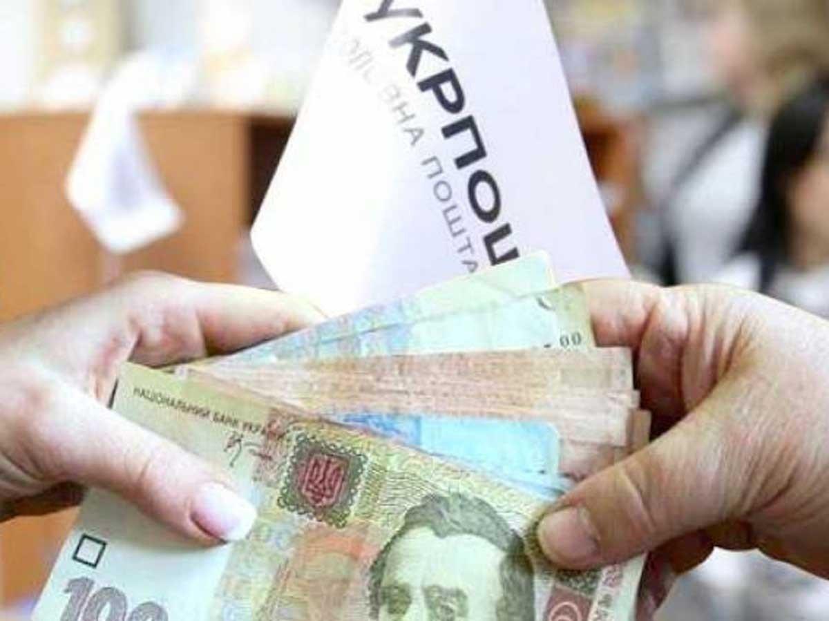 Украинцы больше не смогут получать пенсии и соцвыплаты в отделениях «Укрпочты»