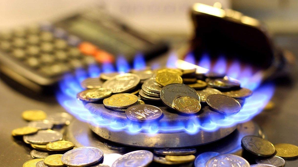"""У """"Нафтогазі"""" розповіли, як отримати знижку при оплаті за газ за тарифом """"Місячний"""""""