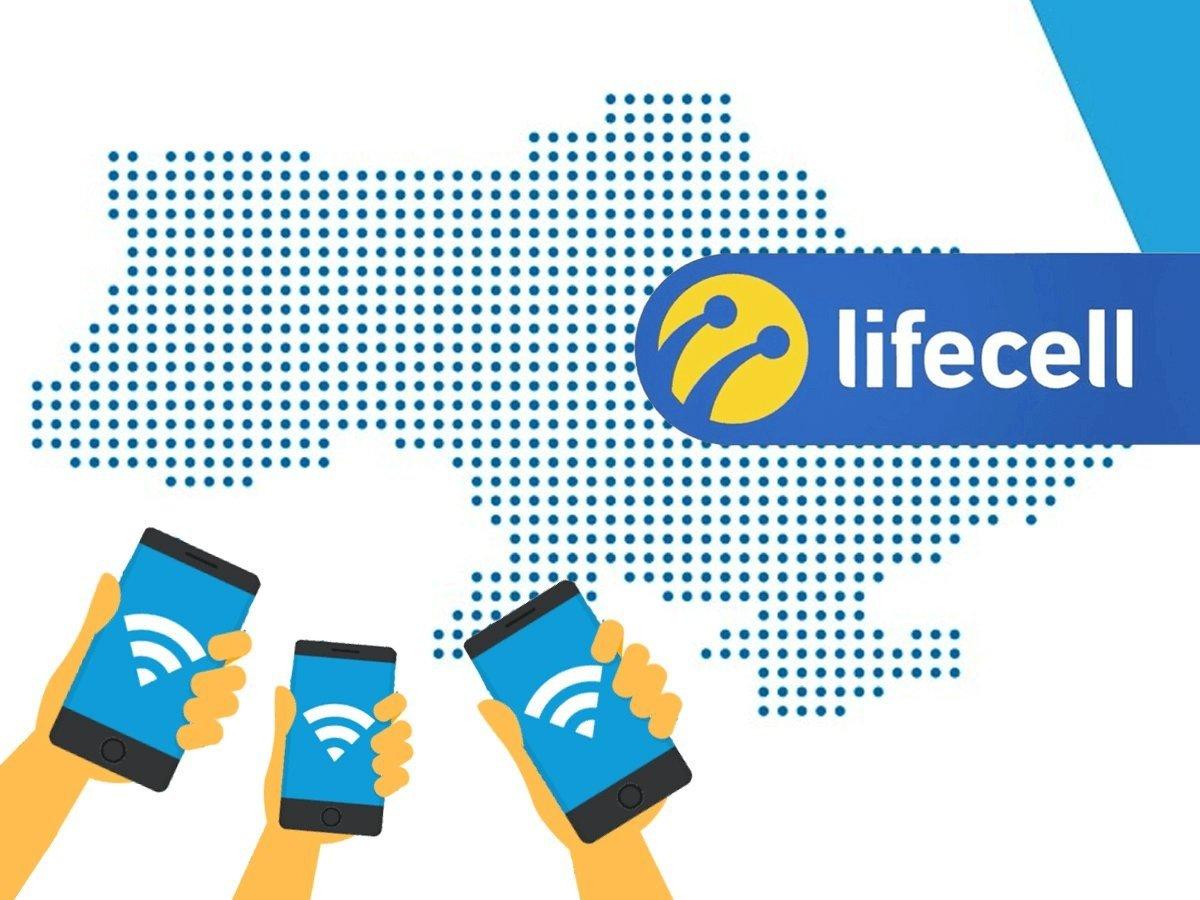 Lifecell запустив найдешевший на ринку безлімітний тарифний план