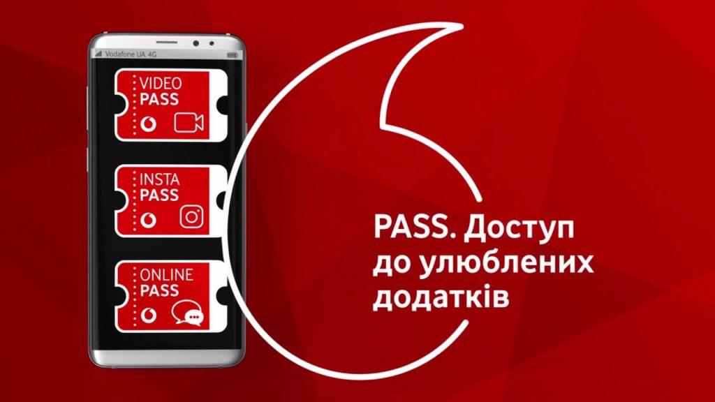 Vodafone дарує безліміт на корисні послуги за 30 гривень на місяць