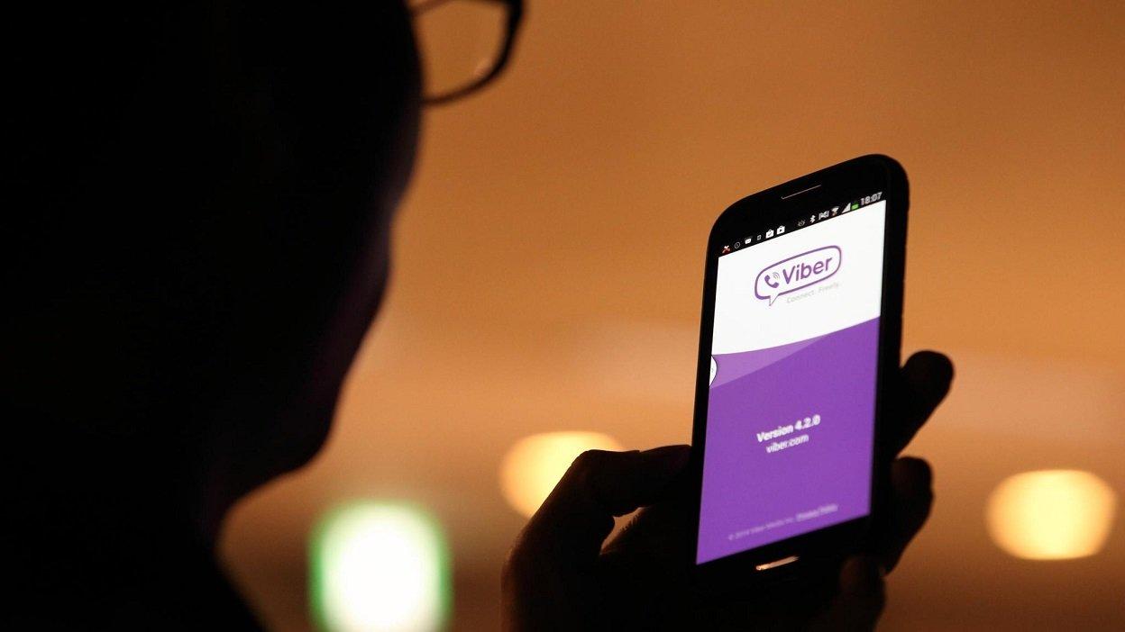 У Viber з'явиться нова функція, якої немає навіть в Telegram