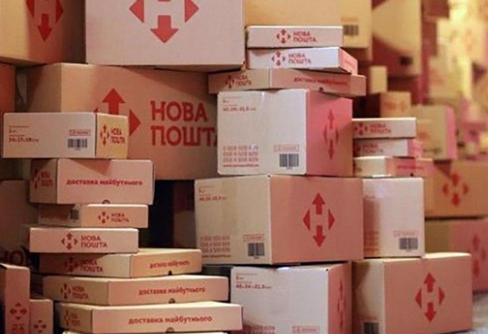 У «Новій пошті» пояснили, чому змушують клієнтів купувати коробки в відділеннях