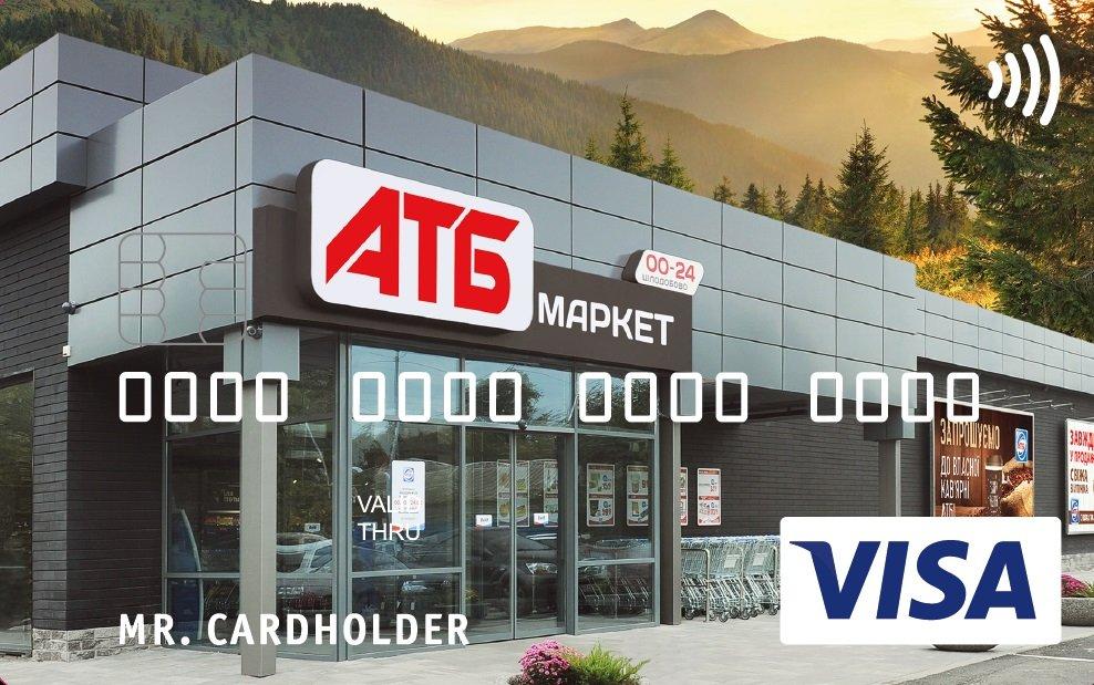 АТБ запустил собственную платежную систему и сможет конкурировать с банками