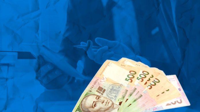 Зарплаты и пенсии в Украине отвяжут от прожиточного минимума: как и кому пересчитают выплаты    - today.ua