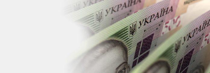 Банки снизили проценты по депозитам для населения: подробности