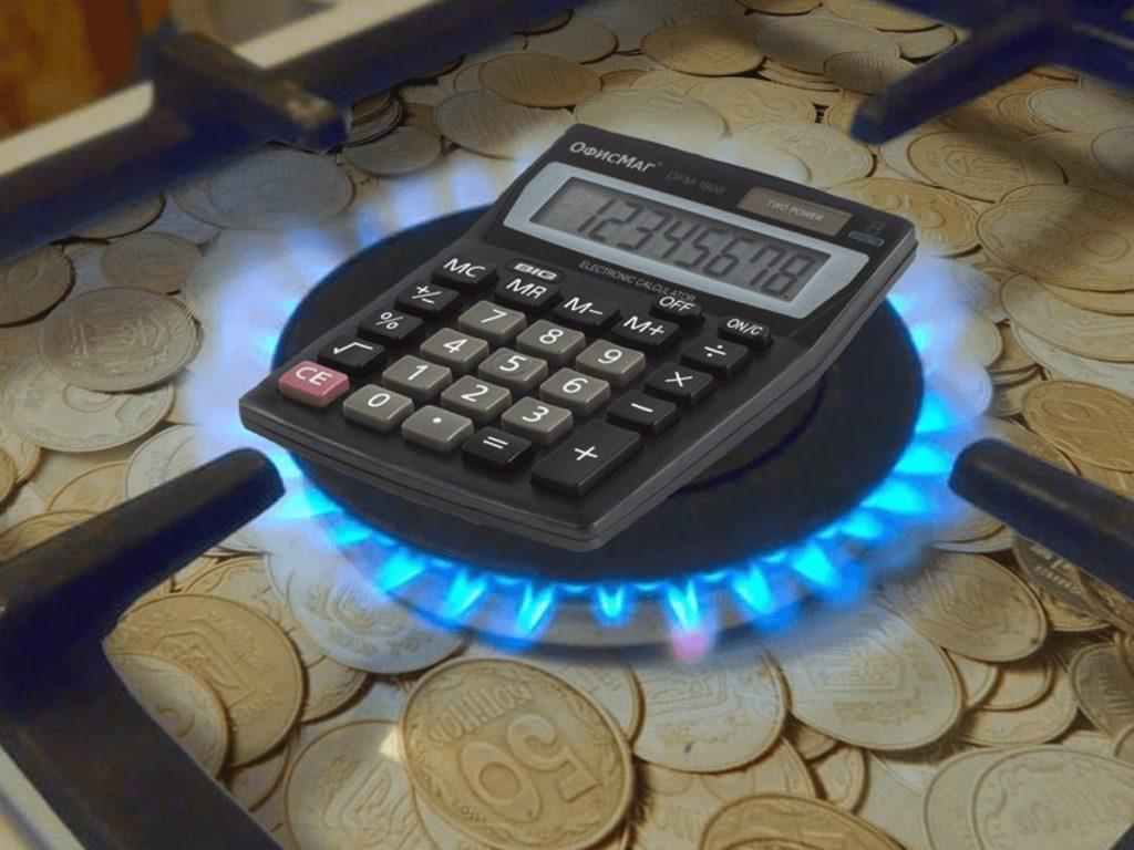 Нафтогаз підвищив своїм клієнтам тариф на газ у півтора рази