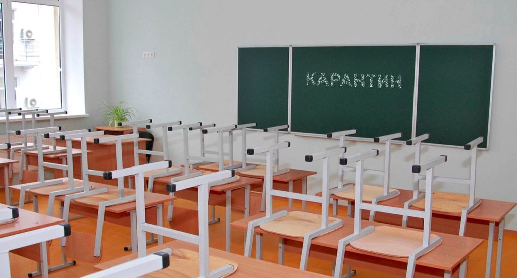 Українські школярі продовжать навчатися влітку: в Міносвіти назвали умови