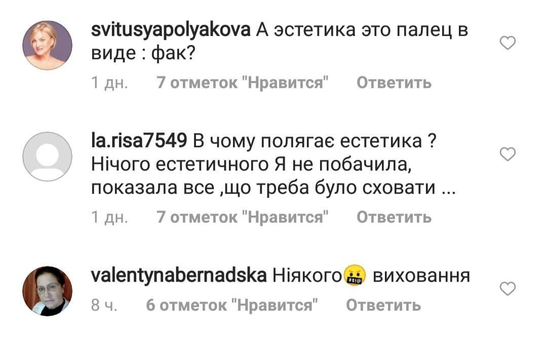 """""""Яблочко от яблони недалеко падает"""": Олю Полякову """"захейтили"""" за невоспитанность дочери"""