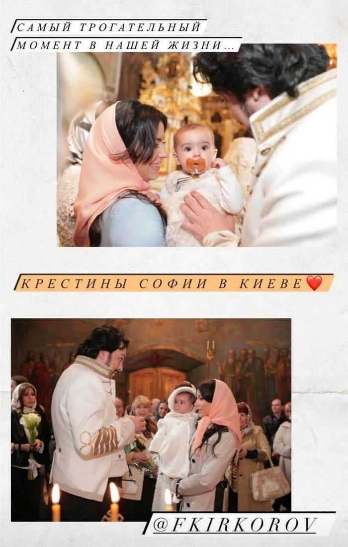 Ани Лорак показала редкие кадры с крестин своей единственной дочери