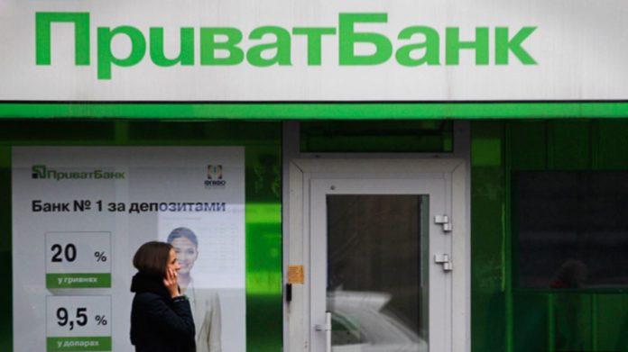 ПриватБанк закрыл все свои отделения - today.ua