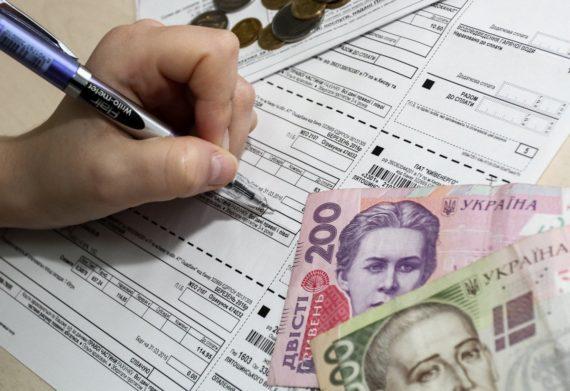 В Украине вдвое уменьшился размер субсидии: озвучены новые суммы    - today.ua