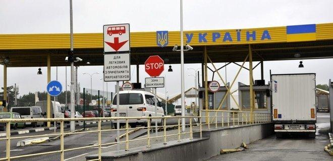 """Саакашвили назвал имя """"серого кардинала"""" украинской таможни: кто контролирует всю контрабанду"""