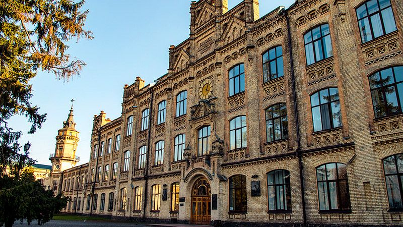 У рейтинг кращих університетів світу увійшли 10 українських: попереду опинився провінційний виш