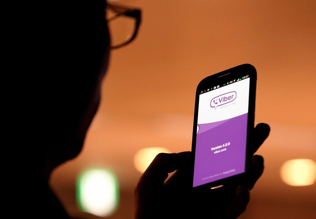 Viber розповів про корисну опцію, яка дозволяє непомітно прочитати повідомлення