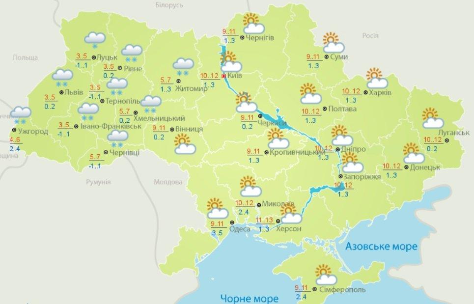 В Украине резко похолодает и выпадет снег: какие области накроет непогода 6-7 апреля