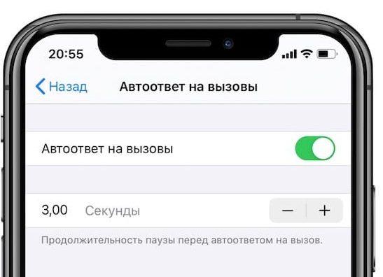 Viber розповів, як відповідати на дзвінки, не торкаючись до екрана смартфона