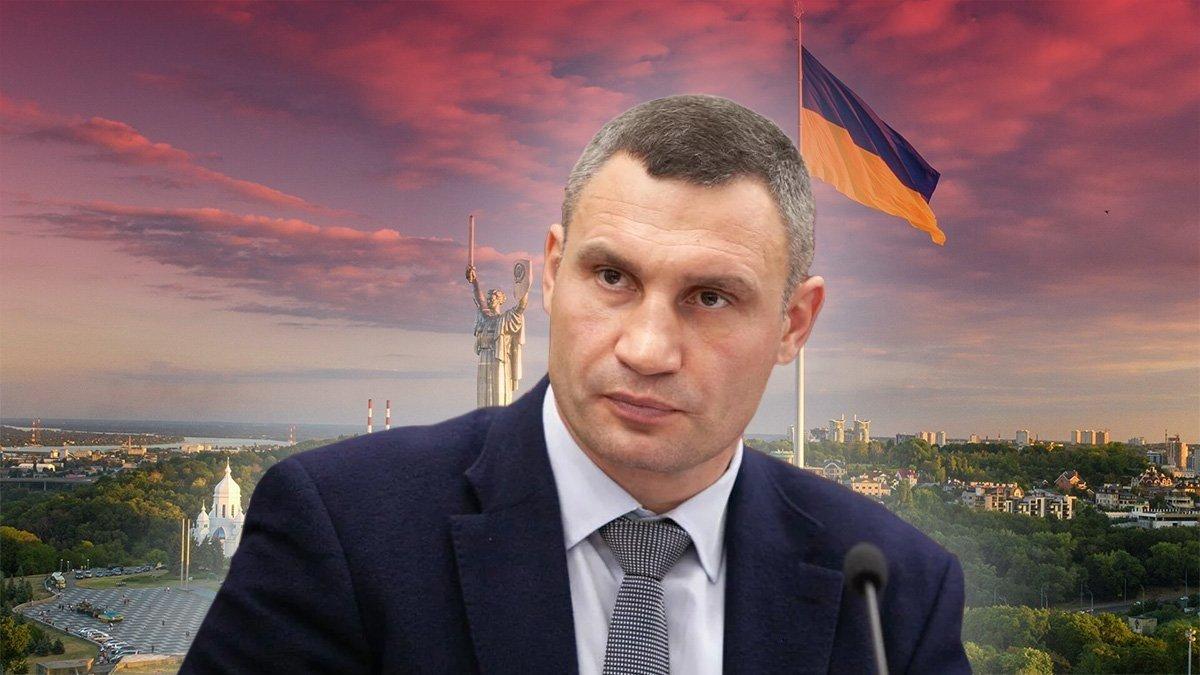 """""""Я - людина вихована"""": Кличко відповів Зеленському на звинувачення"""