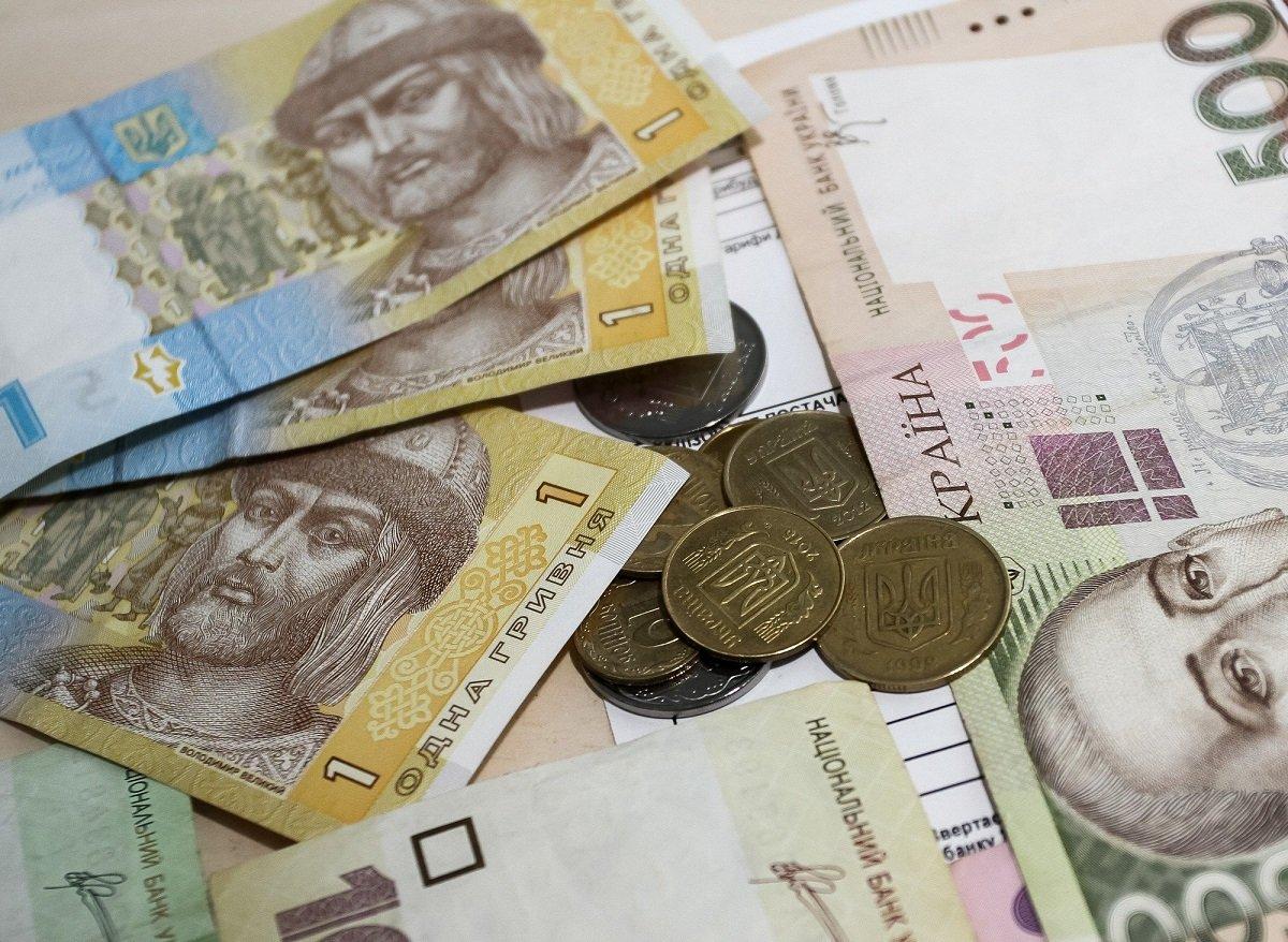 Названы категории граждан Украины, которым уменьшат или полностью отменят пенсии в 2021 году