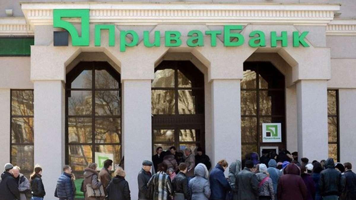 ПриватБанк продадут: в НБУ озвучили детали