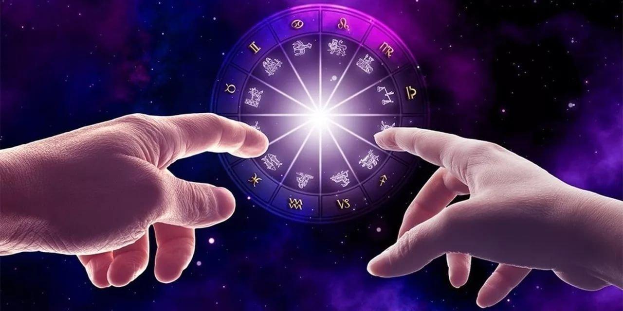 Гороскоп для всех знаков Зодиака на 16 мая: Павел Глоба советует разобраться с финансами и желаниями