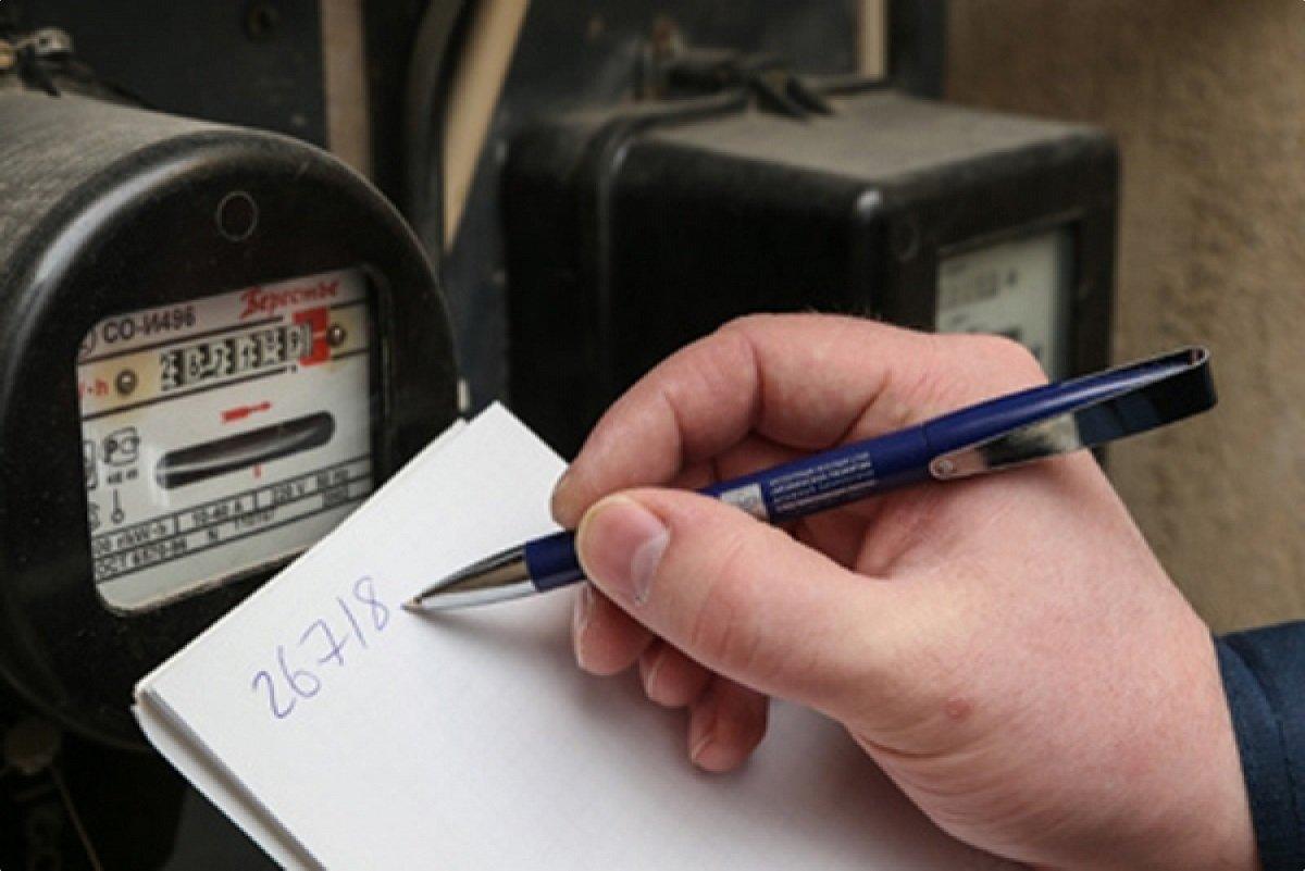 Уряд підготував постанову про підвищення тарифів на електроенергію в Україні