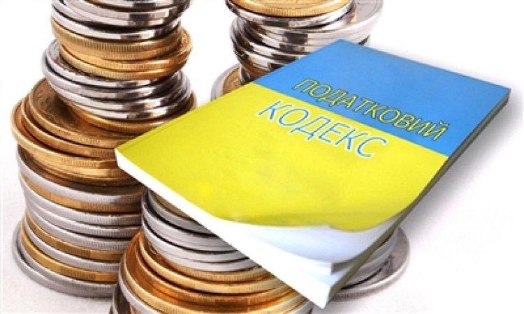 В Украине повысят налоги: кому придется заплатить больше