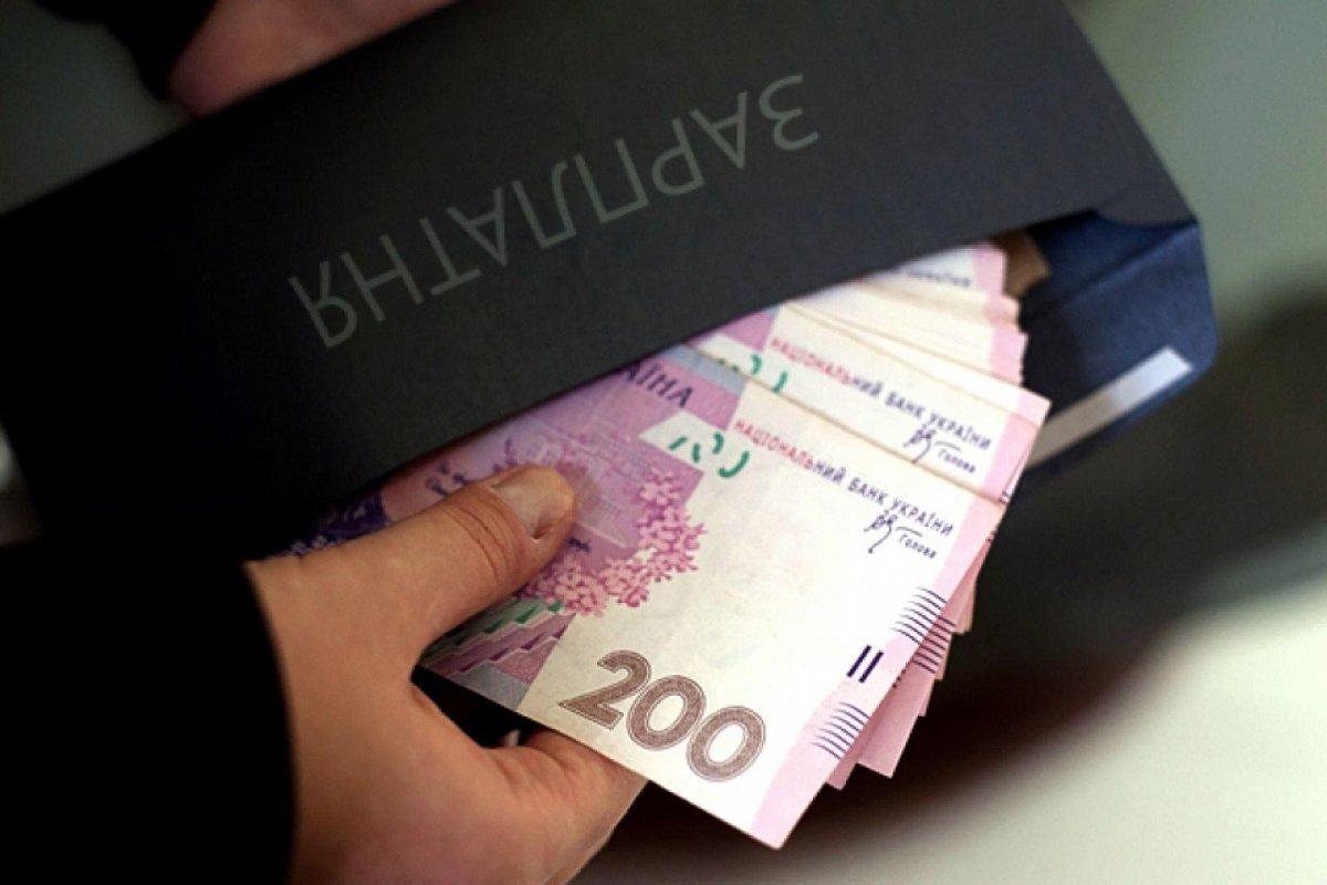 В Украине госслужащим будут начислять зарплату по результатам их работы