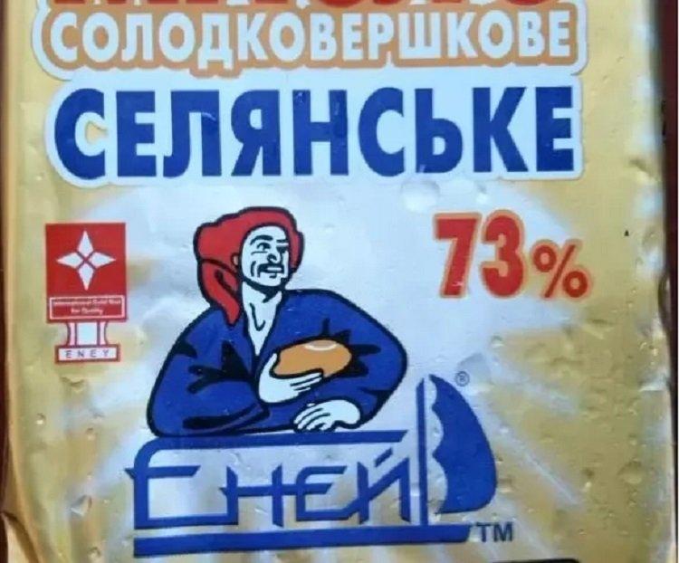 Названа марка самого опасного для здоровья фальсификата сливочного масла в Украине