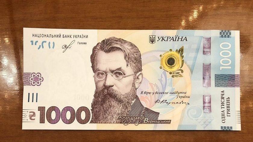 У Нацбанку повідомили про появу в Україні підроблених купюр номіналом 1000 гривень