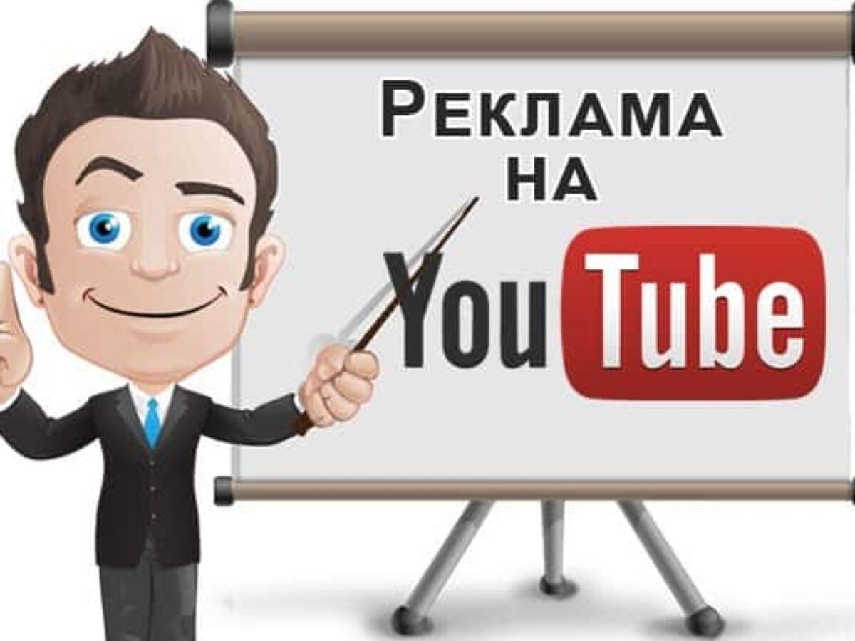 YouTube вводить нові правила з 1 червня: що чекає українських користувачів
