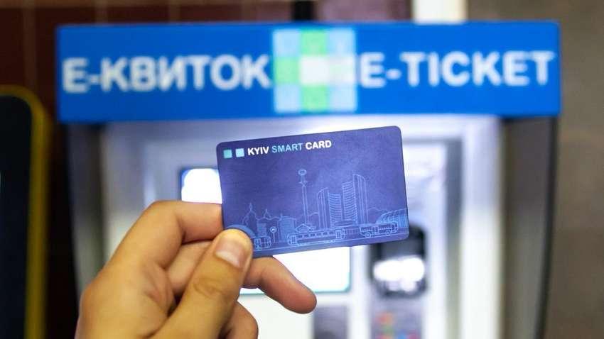Киянам озвучили нову вартість проїзду в метро: коли піднімуться ціни