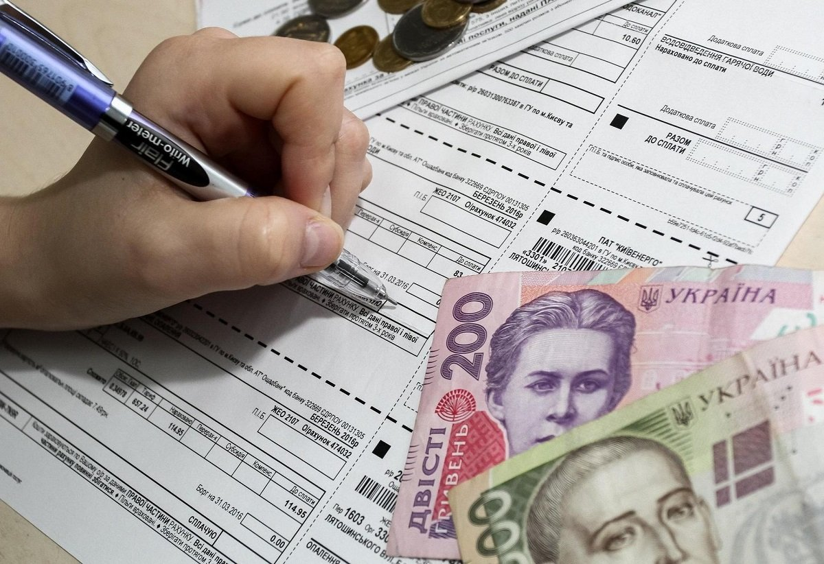 Українців автоматично переведуть на індивідуальні договори ЖКГ з підвищеними тарифами