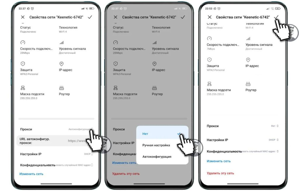 Що робити, якщо смартфон Xiaomi не вдалося підключити до Wi-Fi