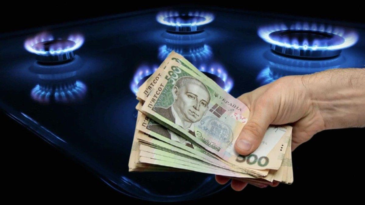 Вартість газу в Україні можуть знизити вдвічі - до 5-6 гривень за кубометр