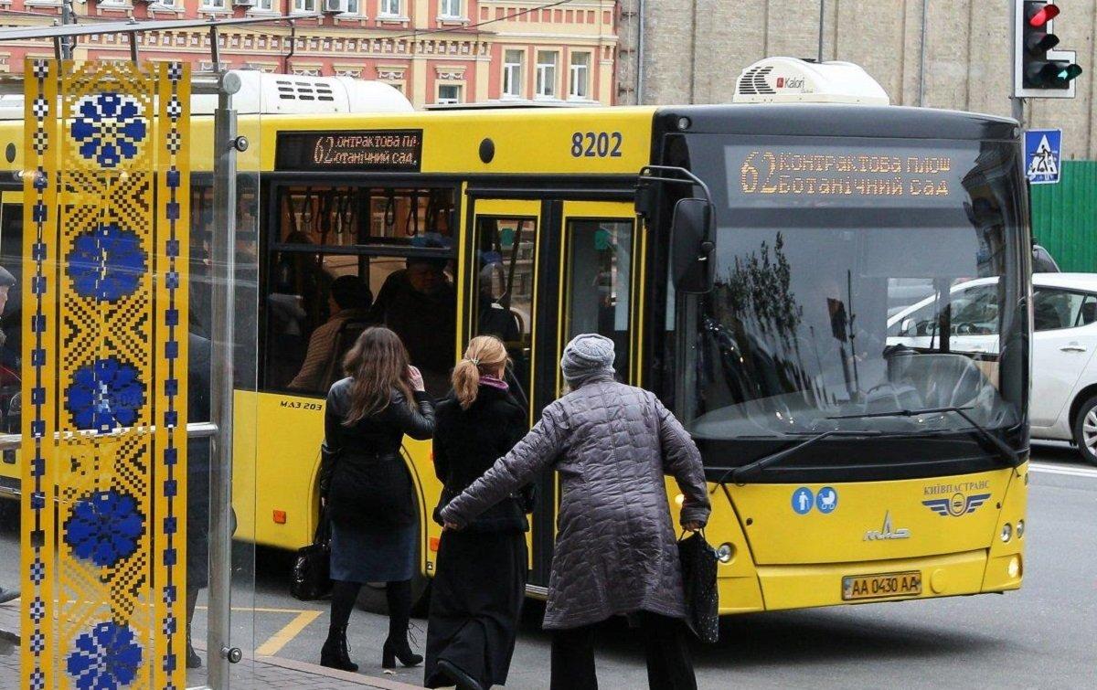 Проїзд в громадському транспорті Києва подорожчає від 21 до 79 гривень