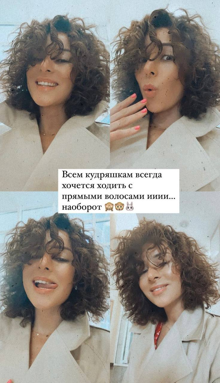 """Холостячка"" Злата Огневич показала свою справжню зачіску"