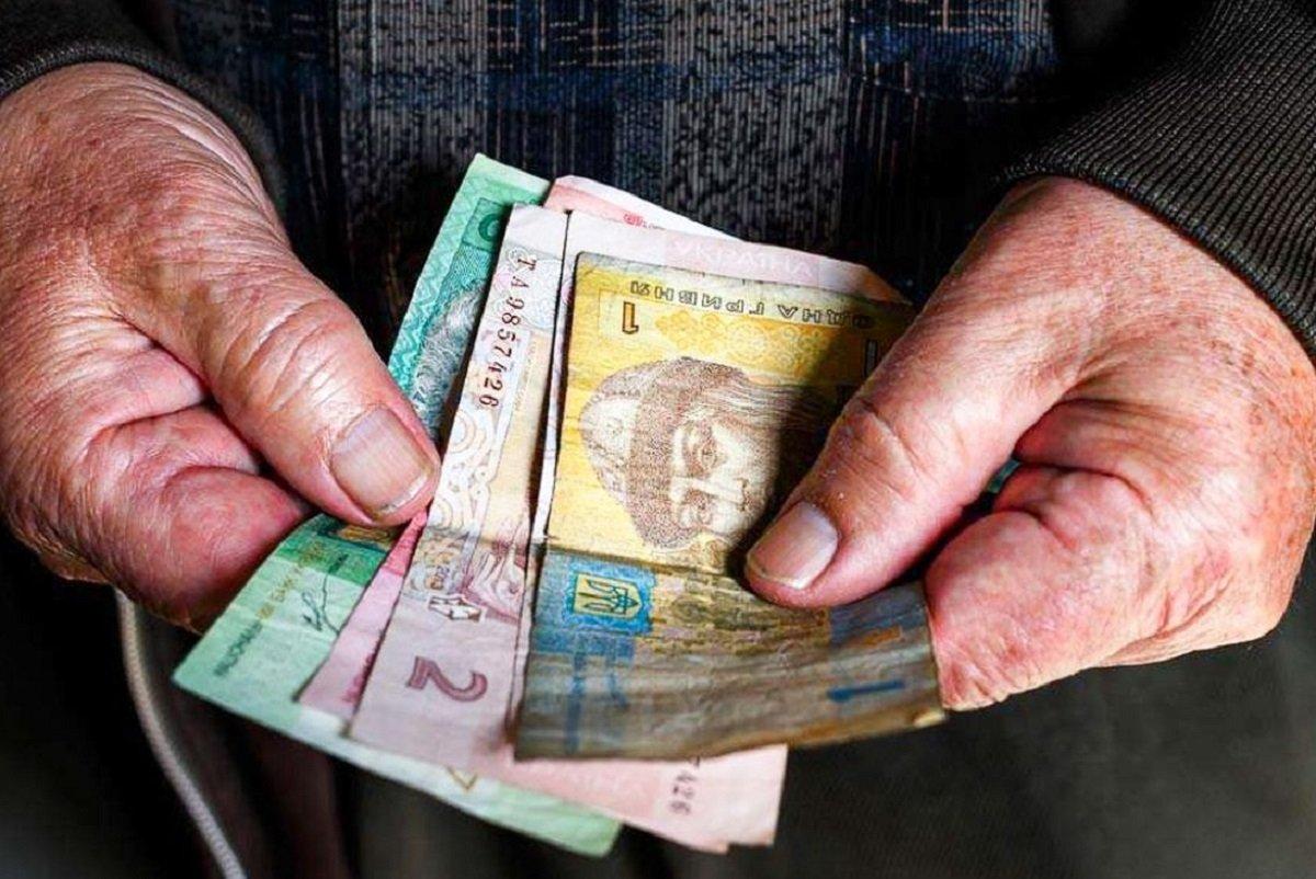 В Украине готовится перерасчет пенсий: некоторые категории пенсионеров останутся за чертой бедности
