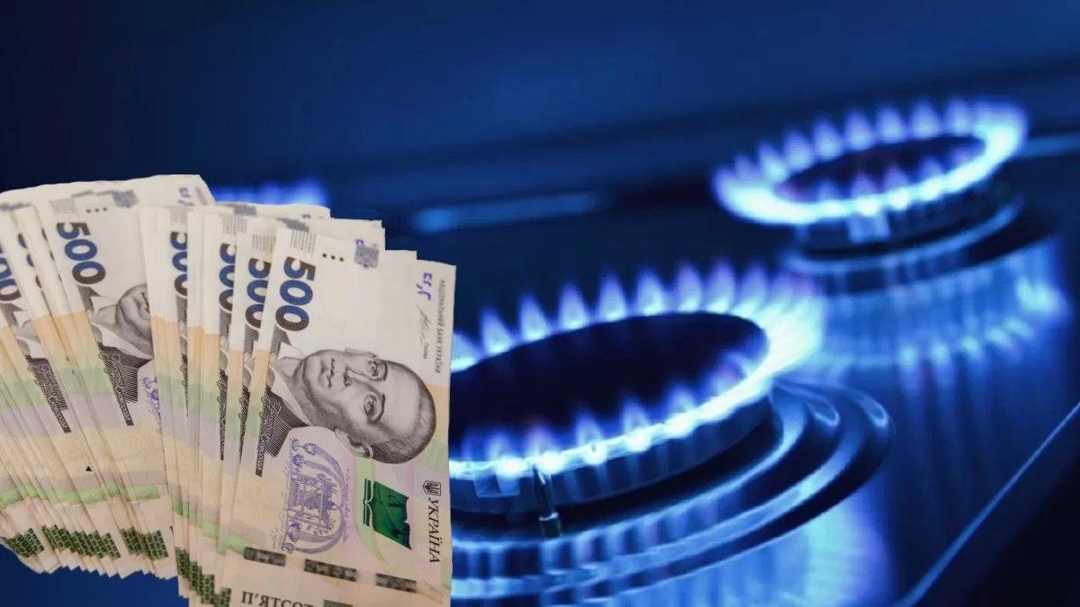 Влітку ціни на газ в Україні залишаться високими через прив'язку до спекулятивних котирувань