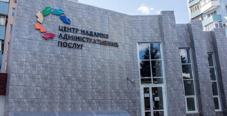 В Україні затвердили нове свято, яке відзначатимуть у вересні