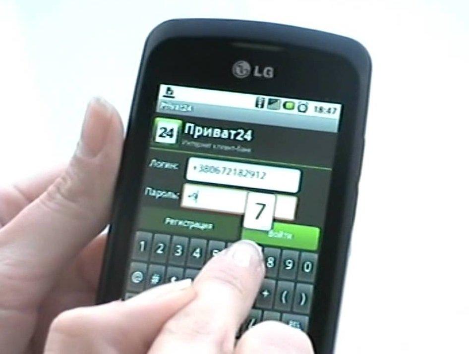 Названы четыре причины, из-за которых пользователи удаляют приложение Приват24