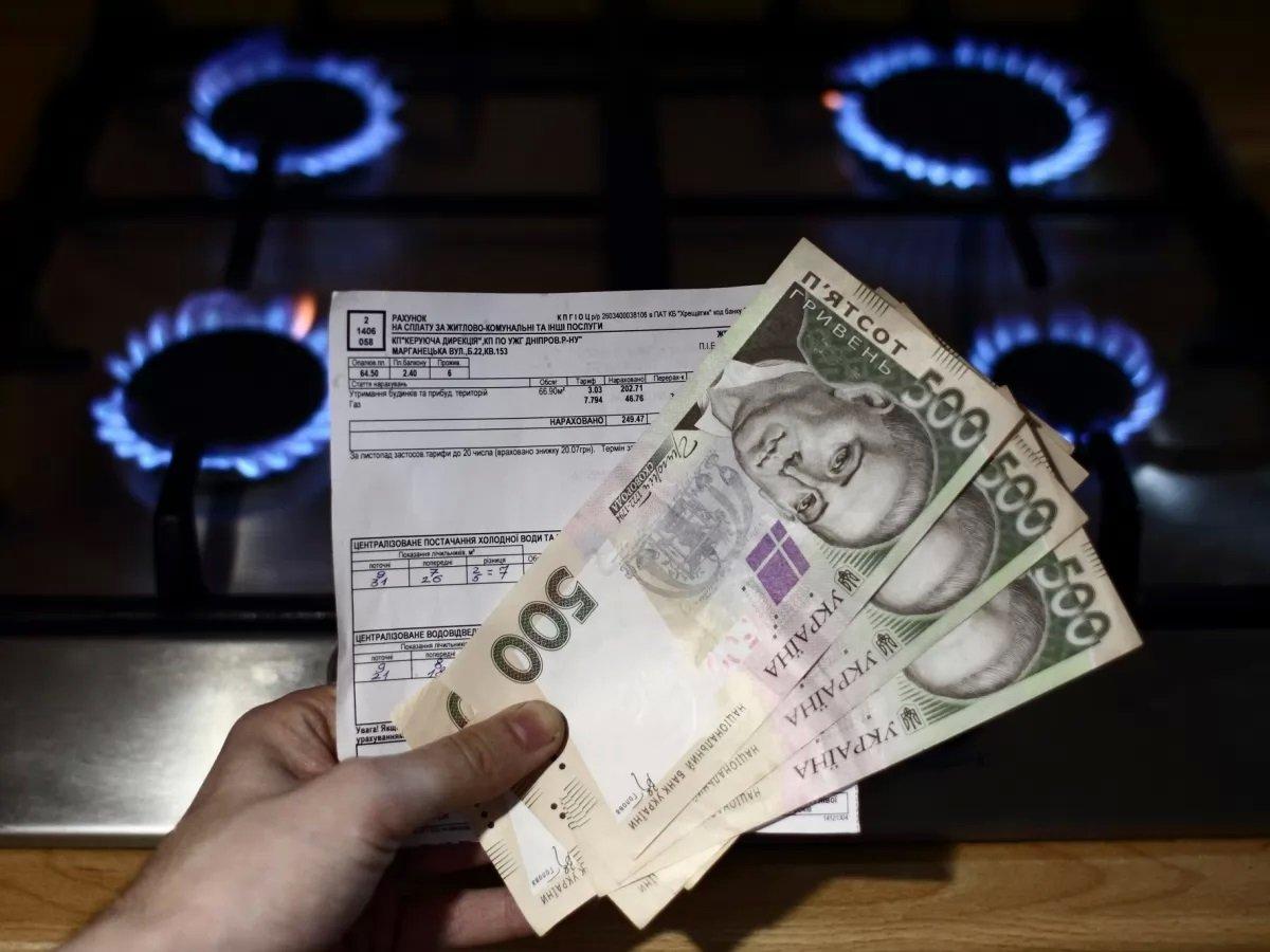 Годовой тариф на газ не включает стоимость распределения: сколько на самом деле заплатят украинцы