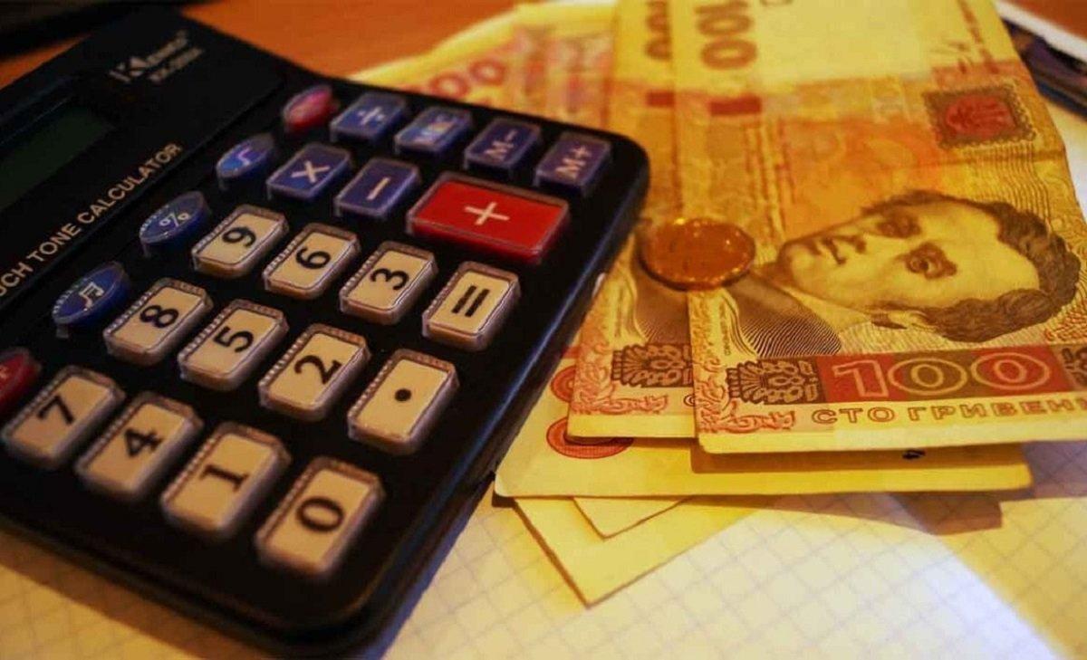 Українців для отримання субсидії змусять відзвітувати про накопичення та покупки
