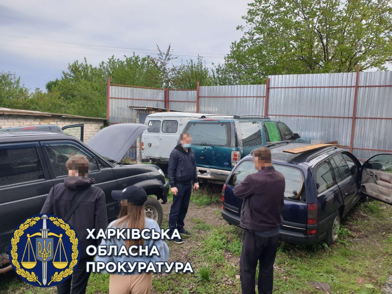 Під Харковом ліквідували незаконну схему ввезення машин з РФ