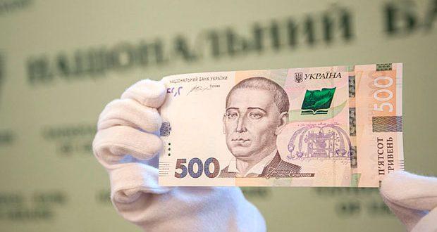 Обережно - фальшиві гроші: які банкноти підробляють найчастіше розповіли в НБУ