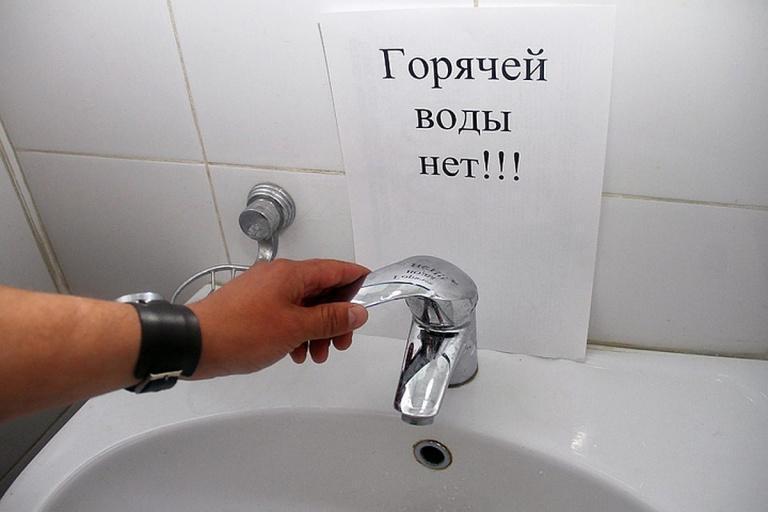 Тариф на газ: українців можуть залишити на все літо без гарячої води